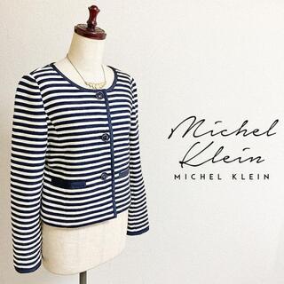 エムケーミッシェルクラン(MK MICHEL KLEIN)のMKミッシェルクラン☆春物ノーカラージャケット(ノーカラージャケット)