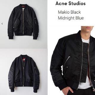 ACNE - acne studious ボンバージャケット