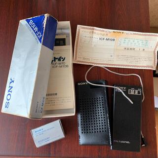 ソニー(SONY)のSONY FM/AM 2 BAND RECEIVER ICD-M10B(ラジオ)