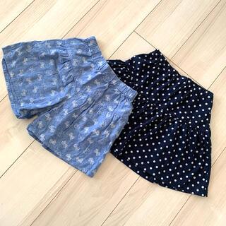 マザウェイズ(motherways)のマザウェイズ スカート&ショートパンツセット 130センチ(スカート)