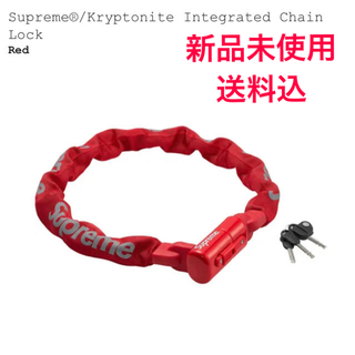 Supreme - Supreme Kryptonite Integrated Chain Lock