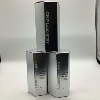 チャアンドパク(CNP)のCNP プロP セラム 美容液 3個セット(美容液)