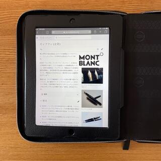 モンブラン(MONTBLANC)のモンブラン  iPadケース ポートフォリオ ビジネス(ビジネスバッグ)