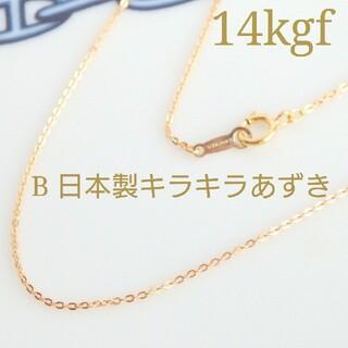 Gu_ri.様専用 14kgfアンクレット あずきチェーン(アンクレット)