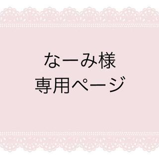 レビューブックカバー 専用(ブックカバー)