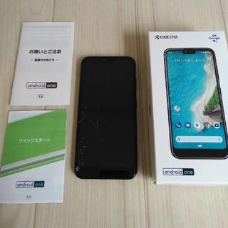 キョウセラ(京セラ)の【動作確認済み】Android one s6 液晶割れ(スマートフォン本体)