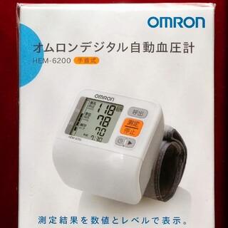 OMRON - オムロン デジタル自動血圧計 手首式 【HEM-6200】【新品未開封】
