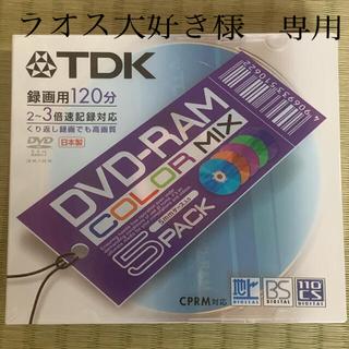 ティーディーケイ(TDK)の★ラオス大好き様専用★TDK DVD-RAM 5枚パック 4セット(その他)