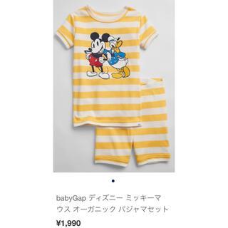 ベビーギャップ(babyGAP)の【新作新品!】ベビーギャップ ミッキーマウス パジャマ 95cm(パジャマ)