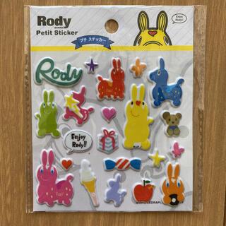 ロディ(Rody)の同梱無料【未開封】Rody ロディ プチステッカー シール(キャラクターグッズ)