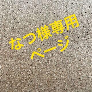 鹿の角 犬のおもちゃ 北海道産                 なつ様専用(犬)