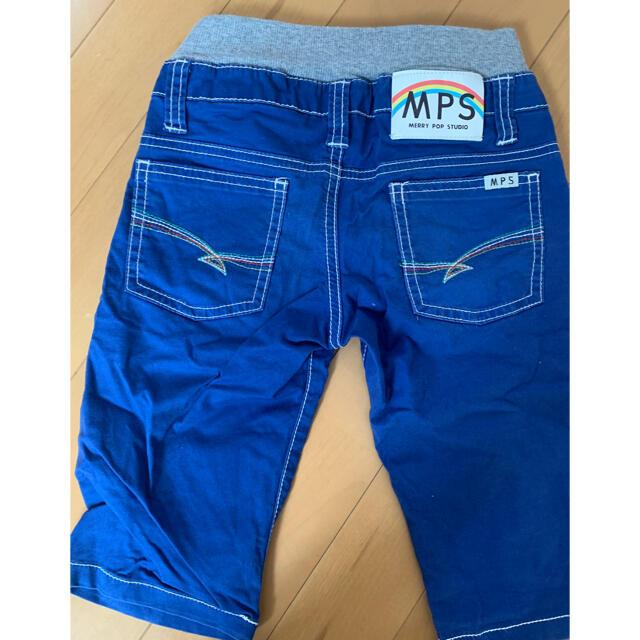 MPS(エムピーエス)のMPS キッズ ハーフパンツ キッズ/ベビー/マタニティのキッズ服男の子用(90cm~)(パンツ/スパッツ)の商品写真