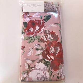 Francfranc - ロゼック 掛け布団カバー シングル ピンク