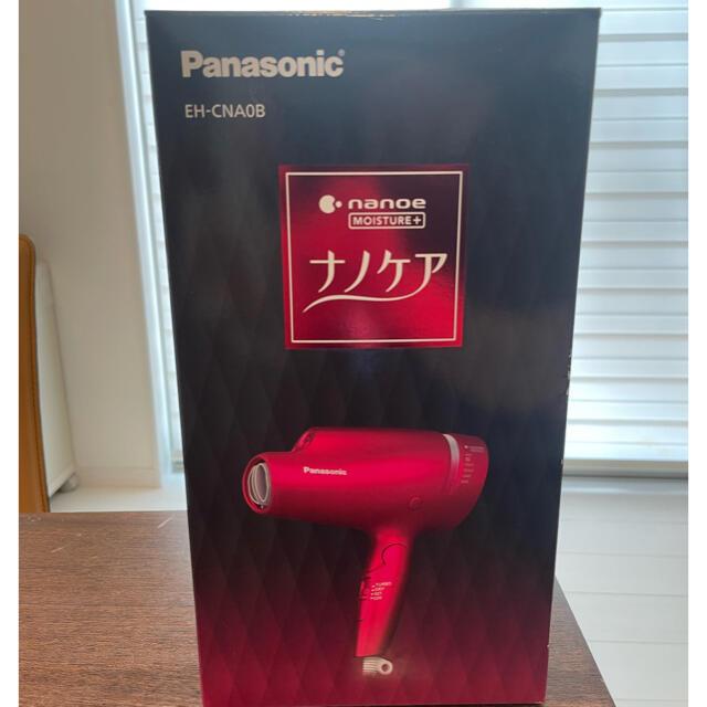 Panasonic(パナソニック)の美品 Panasonic EH-CNA0B-RP ドライヤー ナノケア スマホ/家電/カメラの美容/健康(ドライヤー)の商品写真
