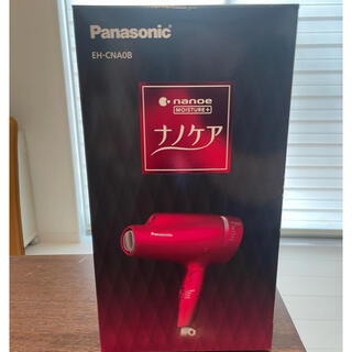 Panasonic - 美品 Panasonic EH-CNA0B-RP ドライヤー ナノケア
