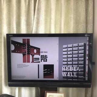 SHARP - テレビ(SHARP40型)及び壁寄せテレビ台