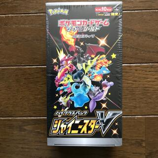 ポケモン(ポケモン)の【未開封】ポケモンカード シャイニースターV BOX(Box/デッキ/パック)
