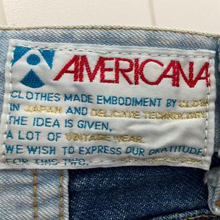 アメリカーナ(AMERICANA)のAmericana アメリカーナ パッチワークデニムスカート(ロングスカート)