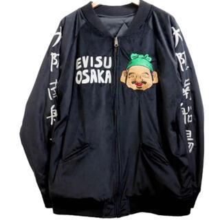 EVISU - エヴィス 20周年記念スカジャン
