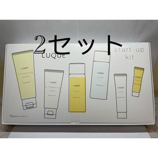 ナリス化粧品 - ナリス化粧品  ルクエ スタートアップキット ②箱
