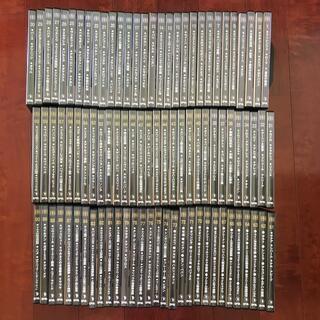 デアゴスティーニ 世界遺産DVDコレクション 全90巻セット