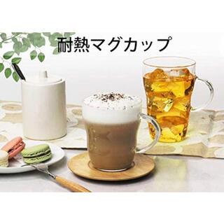 トウヨウササキガラス(東洋佐々木ガラス)の【未使用】耐熱マグカップTH-402-JAN  3個セット(グラス/カップ)