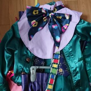 ディズニー(Disney)のマッドハッター衣装120センチ(衣装一式)
