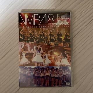 エヌエムビーフォーティーエイト(NMB48)のNMB48/1st Anniversary Special Live(アイドル)
