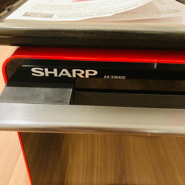 SHARP(シャープ)の【美品】SHARP ヘルシオ ウォーターオーブンレンジ AX-XW400R スマホ/家電/カメラの調理家電(電子レンジ)の商品写真