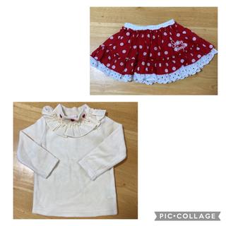 シャーリーテンプル(Shirley Temple)のスカート スカパン シャーリー フリル オーバーパンツ 水玉(スカート)