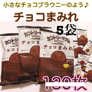 フジヤ(不二家)の大容量♪ チョコまみれ 10袋(小袋130袋)(菓子/デザート)