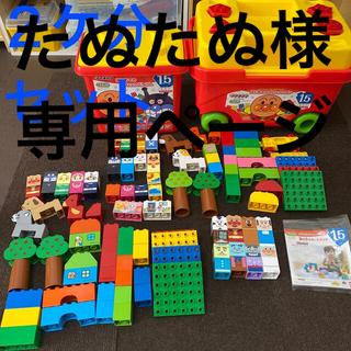 バンダイ(BANDAI)のアンパンマンはじめてのブロックワゴンセット+おまけ(積み木/ブロック)