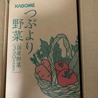 カゴメ(KAGOME)のKAGOMEつぶより野菜(その他)