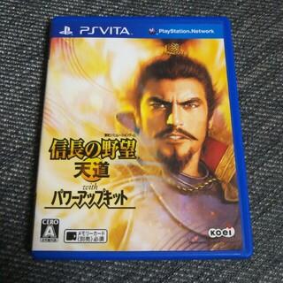 コーエーテクモゲームス(Koei Tecmo Games)の信長の野望・天道 with パワーアップキット Vita(携帯用ゲームソフト)