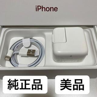 Apple - Apple iPhone iPad 純正品 10W 電源アダプタ ケーブル