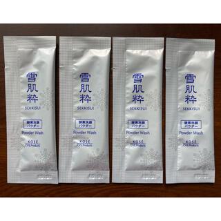コーセー(KOSE)の雪肌粋 酵素洗顔パウダー  0.4g×4包(洗顔料)