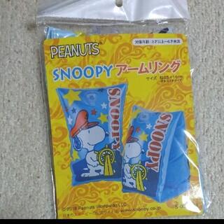 スヌーピー(SNOOPY)のSNOOPY アームリング(マリン/スイミング)