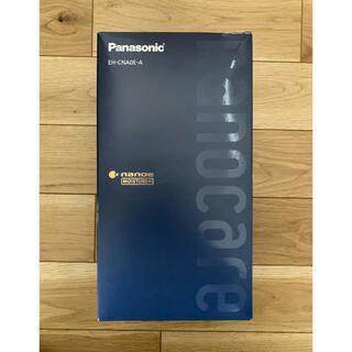 Panasonic - キッチンおばさん様専用