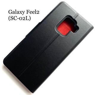 エレコム(ELECOM)のGalaxy Feel2(SC-02L)用レザーケース★磁石★スタンド★カードB(Androidケース)