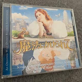 ディズニー(Disney)の魔法にかけられて CD(映画音楽)