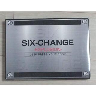 加圧式インナーシャツ SIXCHANGE サイズS ベージュ