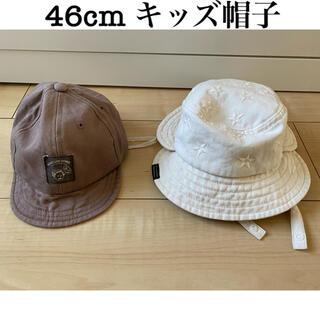 BREEZE - 46cm キッズ帽子