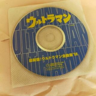 バンダイ(BANDAI)のお得! 最新盤 ウルトラマン 全曲集'98(ポップス/ロック(邦楽))