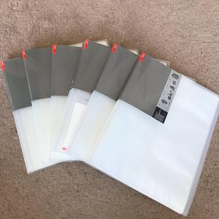 キングジム(キングジム)のKING JIM_ハガキホルダー ポストイン 6冊 計1,200枚収納(ファイル/バインダー)