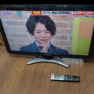 アクオス(AQUOS)の液晶テレビSHARPAQUOS(テレビ)