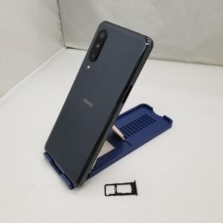 アクオス(AQUOS)の1307 ジャンク au AQUOS zero5G basic DX(スマートフォン本体)