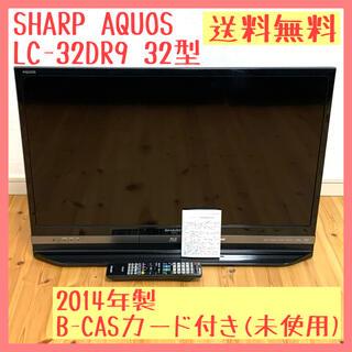 SHARP - SHARP AQUOS 液晶テレビ 32型 LC-32DR9