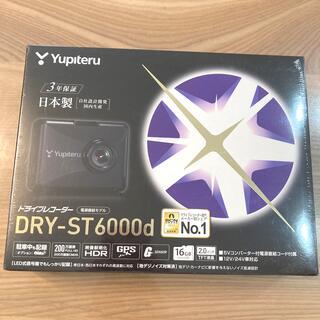 ユピテル(Yupiteru)の専用【期間限定お値下げ 5/11まで】ユピテル ドライブレコーダー 2台(セキュリティ)