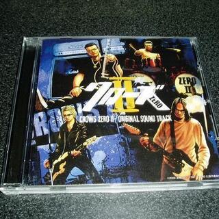 CD「映画 クローズZERO2/オリジナウサントラ」 クローズゼロ 2(映画音楽)