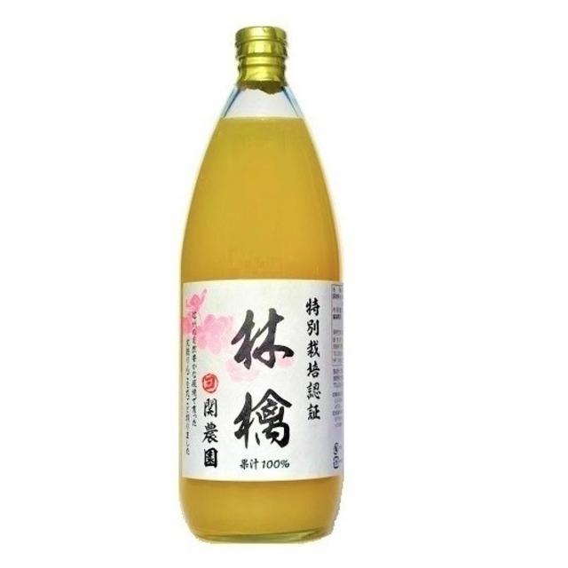 【無添加】特別栽培認証の完熟りんごを丸ごと搾った!りんごジュース 1L2本入り  食品/飲料/酒の飲料(ソフトドリンク)の商品写真